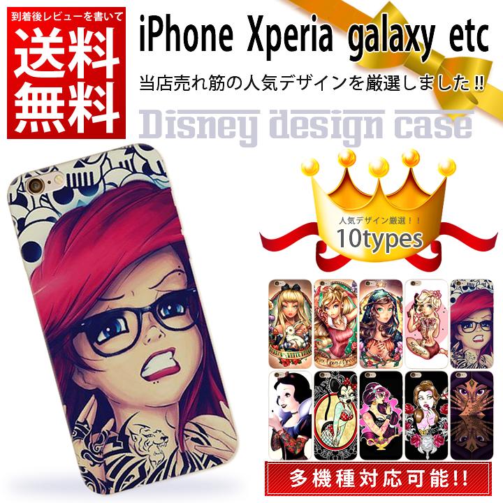【全国送料無料】iPhone6/6s/SE ケース/Galaxy,Xperia他 全機種対応 ディズニー プリンセス/タトゥー