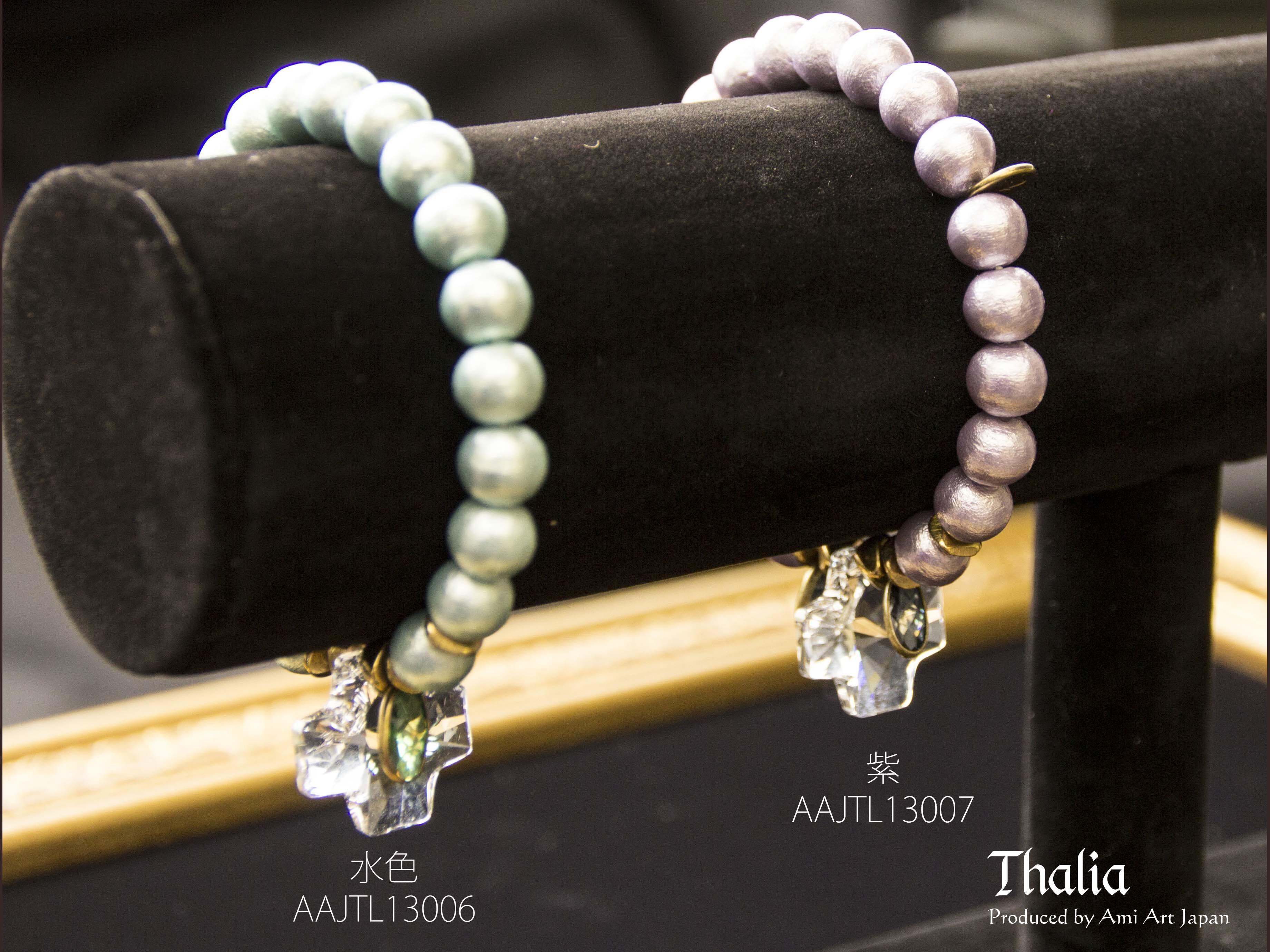 新春セール thalia Produced by Ami Art Japan (アミアートジャパン)コットンパールブレスレット レディース AAJTL13006, 007, 008