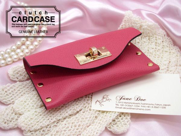 クラッチ・カードケース|T式パーティーレザー・ピンク
