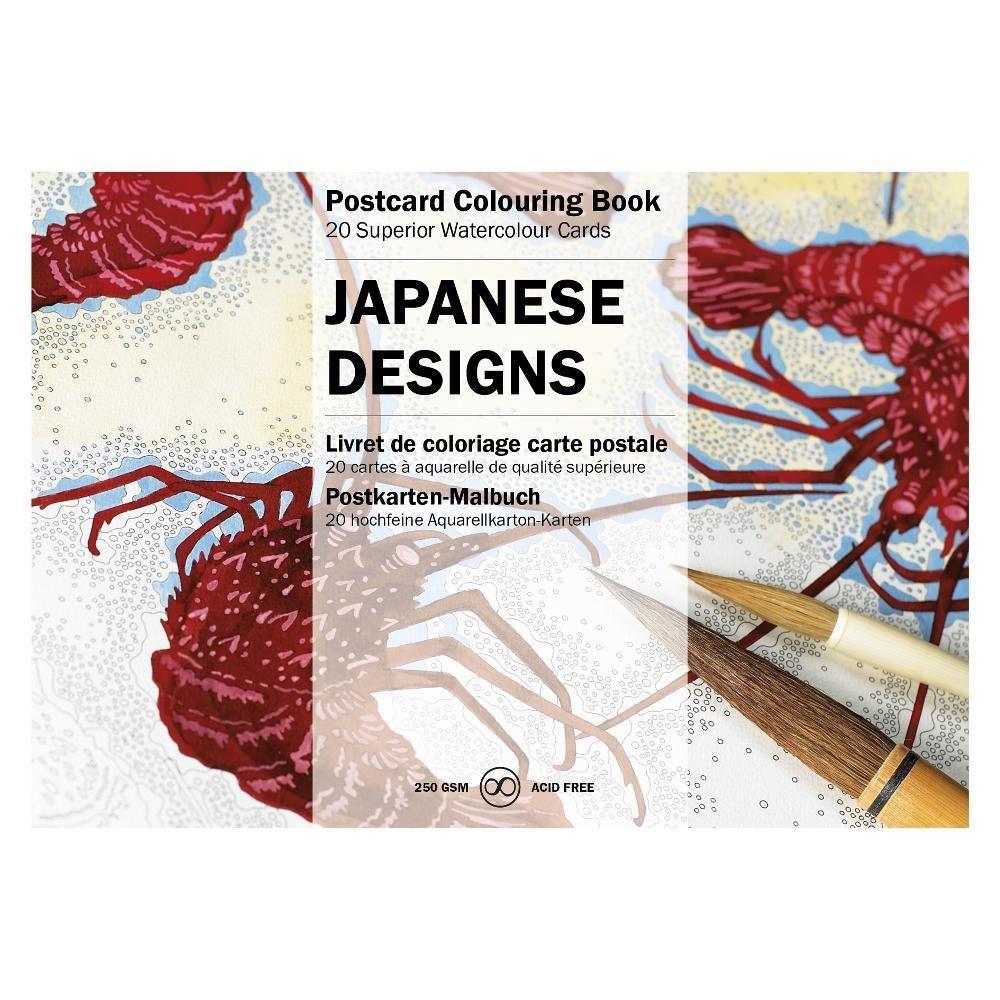 PEPIN 大人のぬり絵ポストカードブック(ジャパニーズデザイン)20枚セット