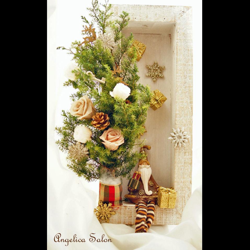 大人のクリスマスツリーアレンジ 壁掛け 置き型 2Way  サンタ付