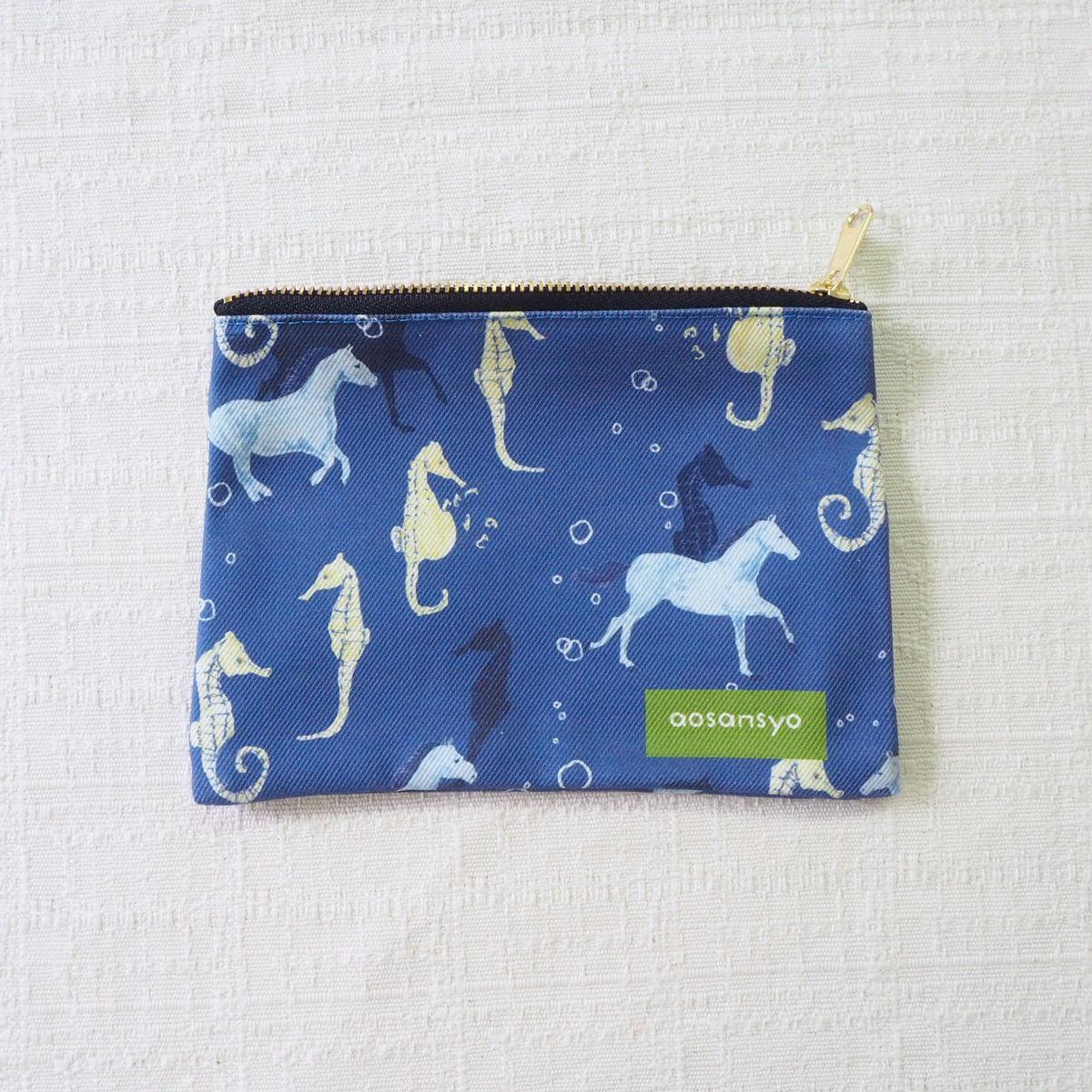 ポーチ(小)horse & sea horse(馬とタツノオトシゴ)ブルー