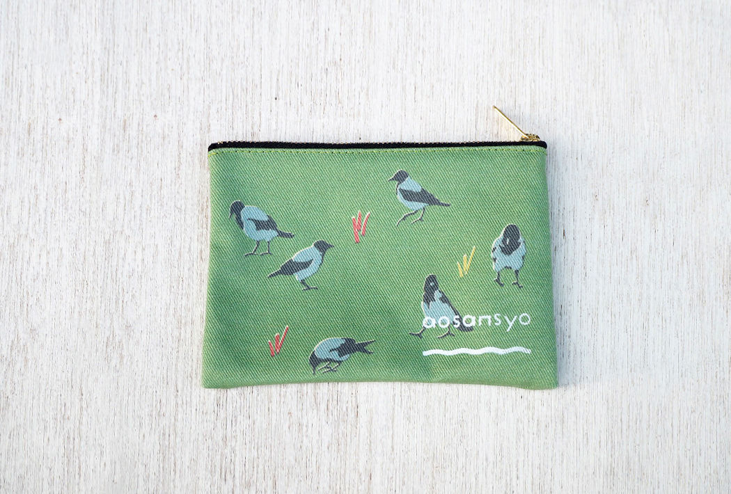 Greycrow pouch S (green)