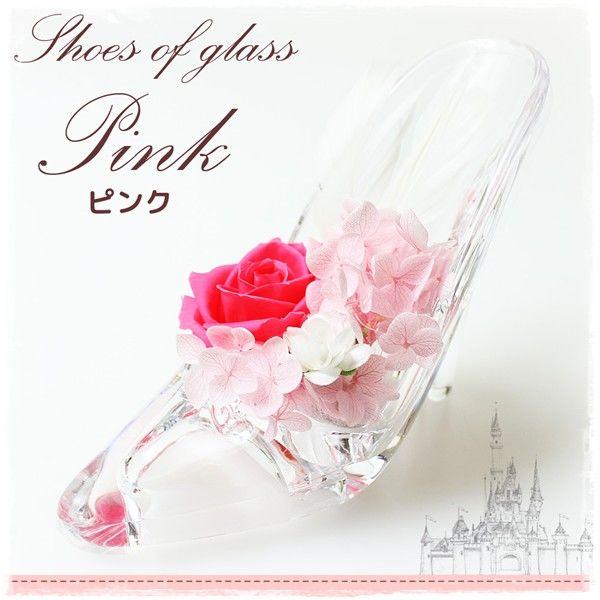 母の日にオススメ★プリザーブドフラワーのガラスの靴④ピンク