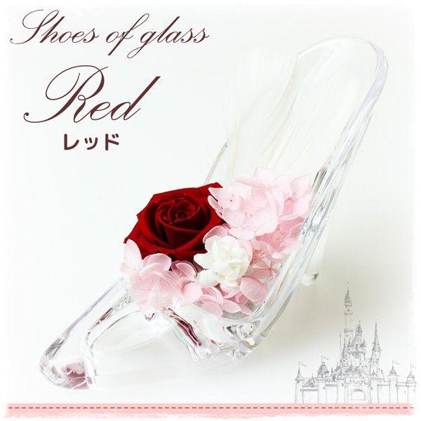 母の日にオススメ★プリザーブドフラワーのガラスの靴③レッド