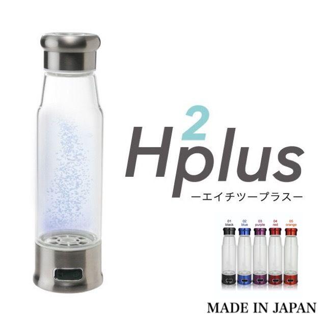H2プラス~エイチ・ツー・プラス~アクアソムリエ推奨 水素水