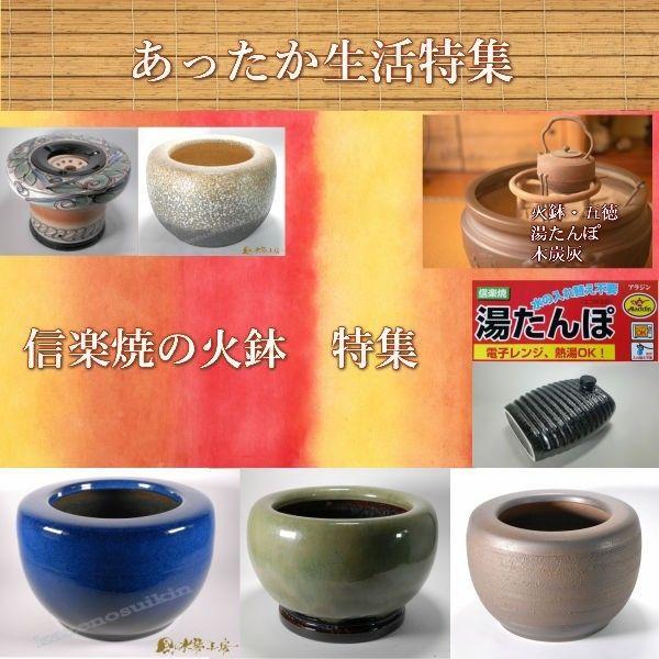 火鉢 (11号) (信楽焼・陶器・暖房・火鉢・ひばち・囲炉裏・H)