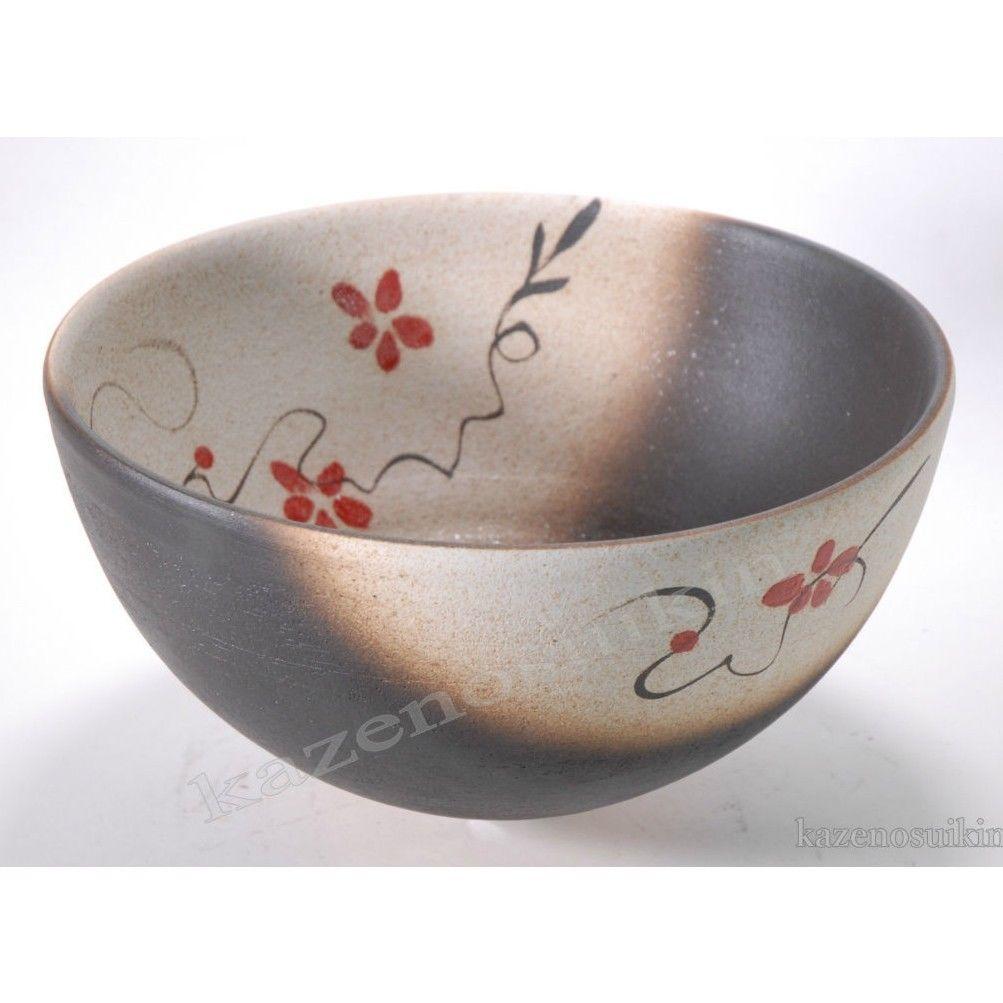 赤絵付手洗鉢(器具付) (信楽焼・陶器・手洗い鉢)P8069-02
