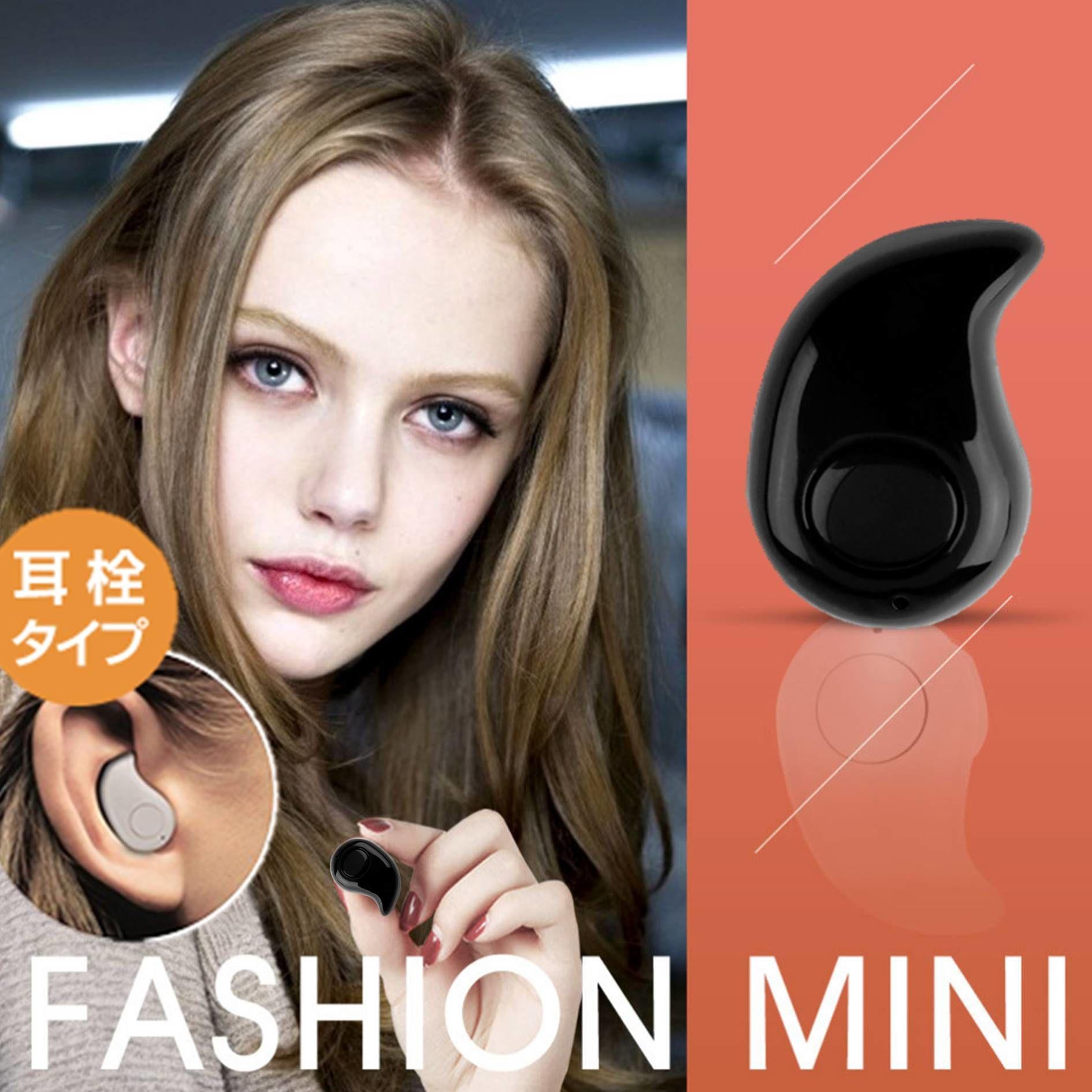 【Michelle Noel】ミニワイヤレス イヤホン/ヘッドホン Bluetooth4.0  マイク付きハンズフリーヘッドセット