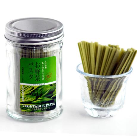 アイテムポストで買える「お野菜パスタ ショート (ほうれん草のタリオリーニ )」の画像です。価格は700円になります。