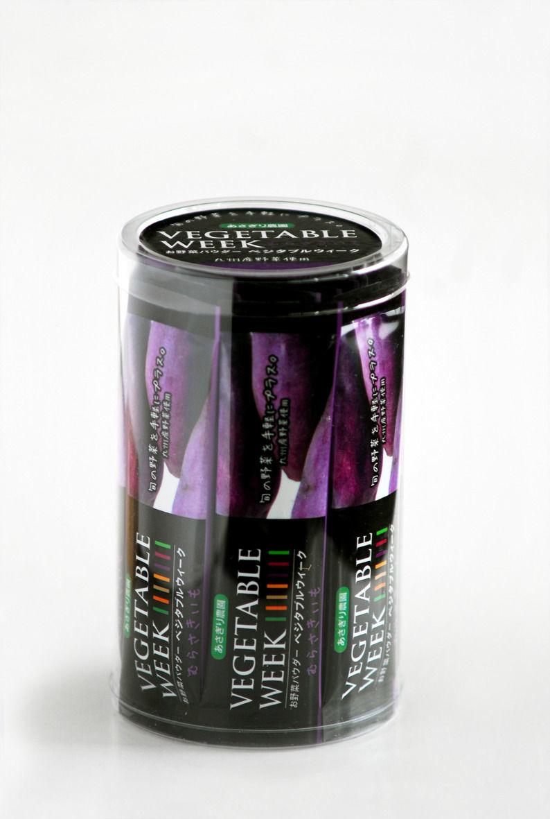 ベジタブルウィーク 2Weekセット(紫芋)