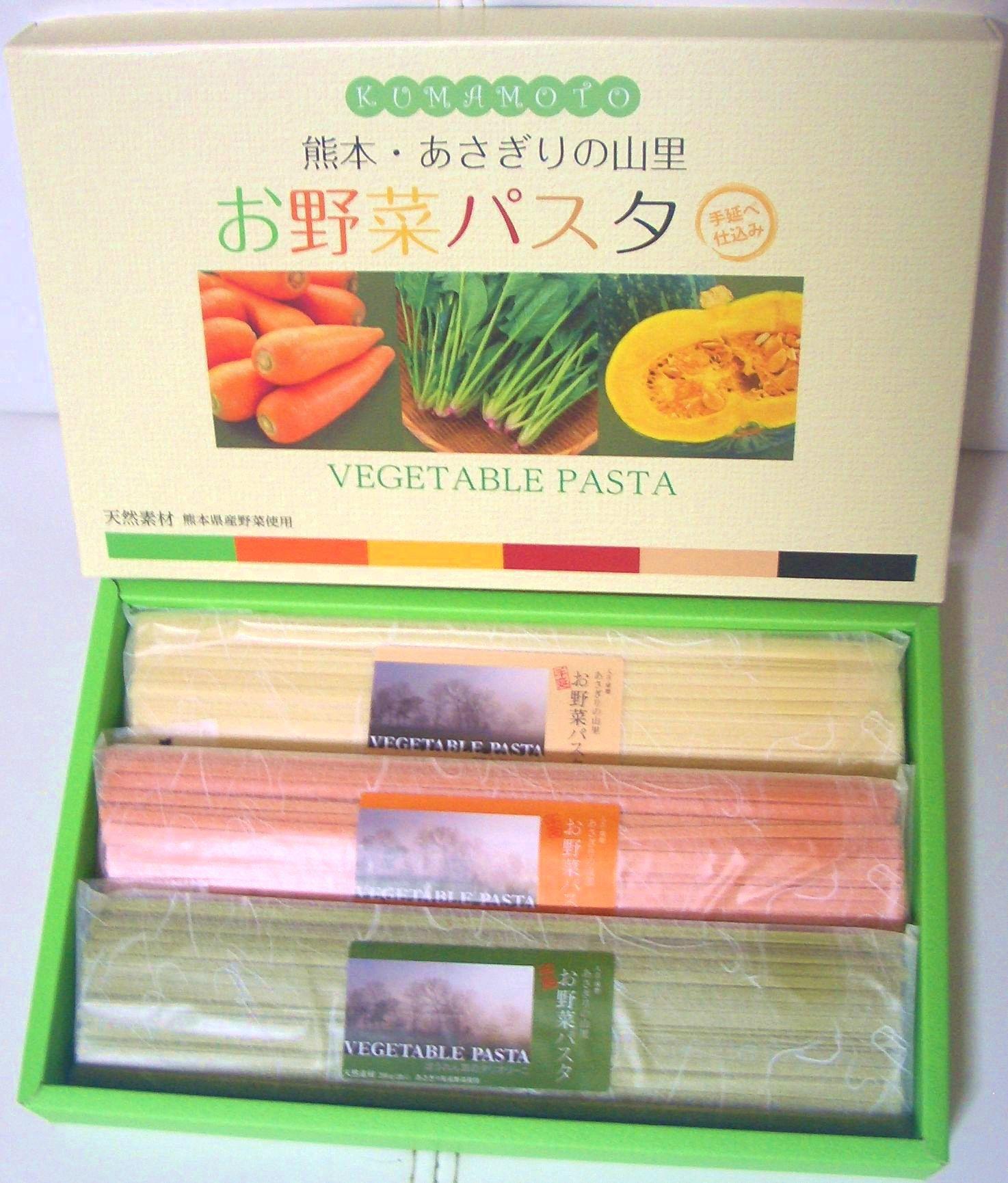 お野菜パスタ  3種セット A B