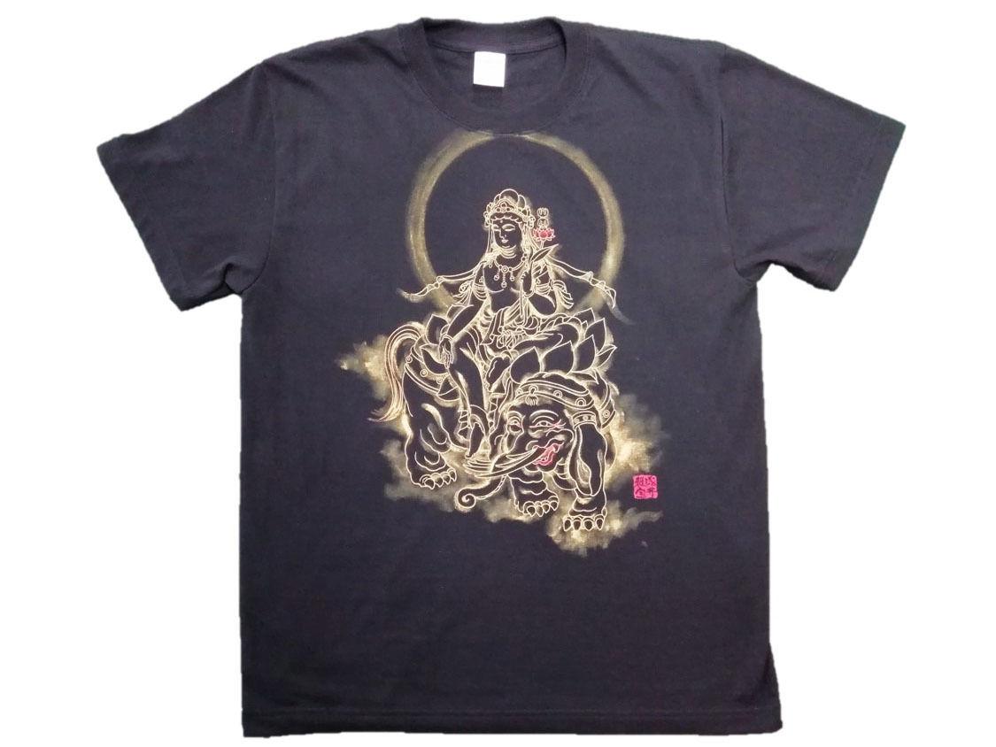 【手描きTシャツ】普賢菩薩 黒 綿生地