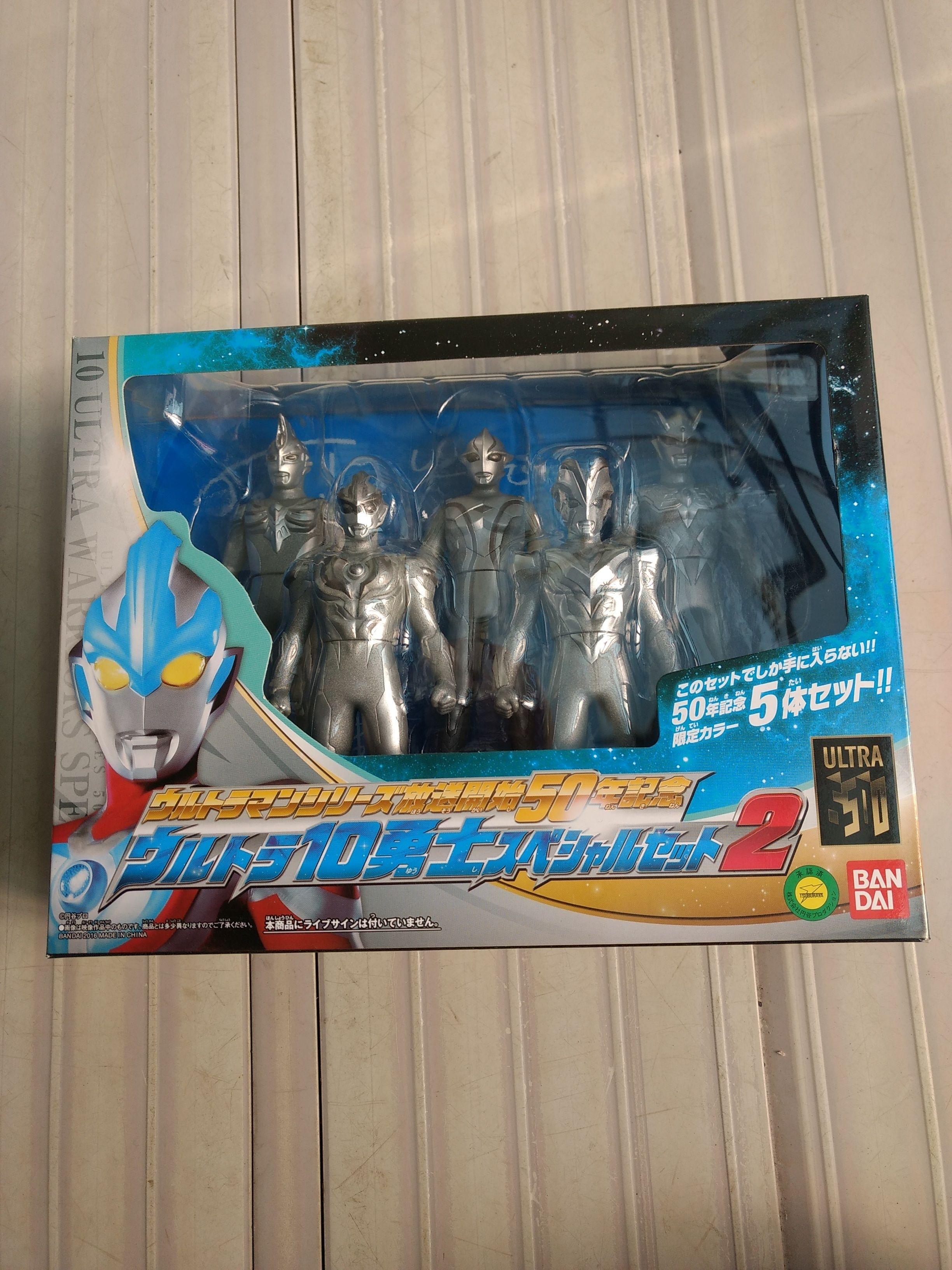 ウルトラ10勇士スペシャルセット2 フィギャア バンダイ