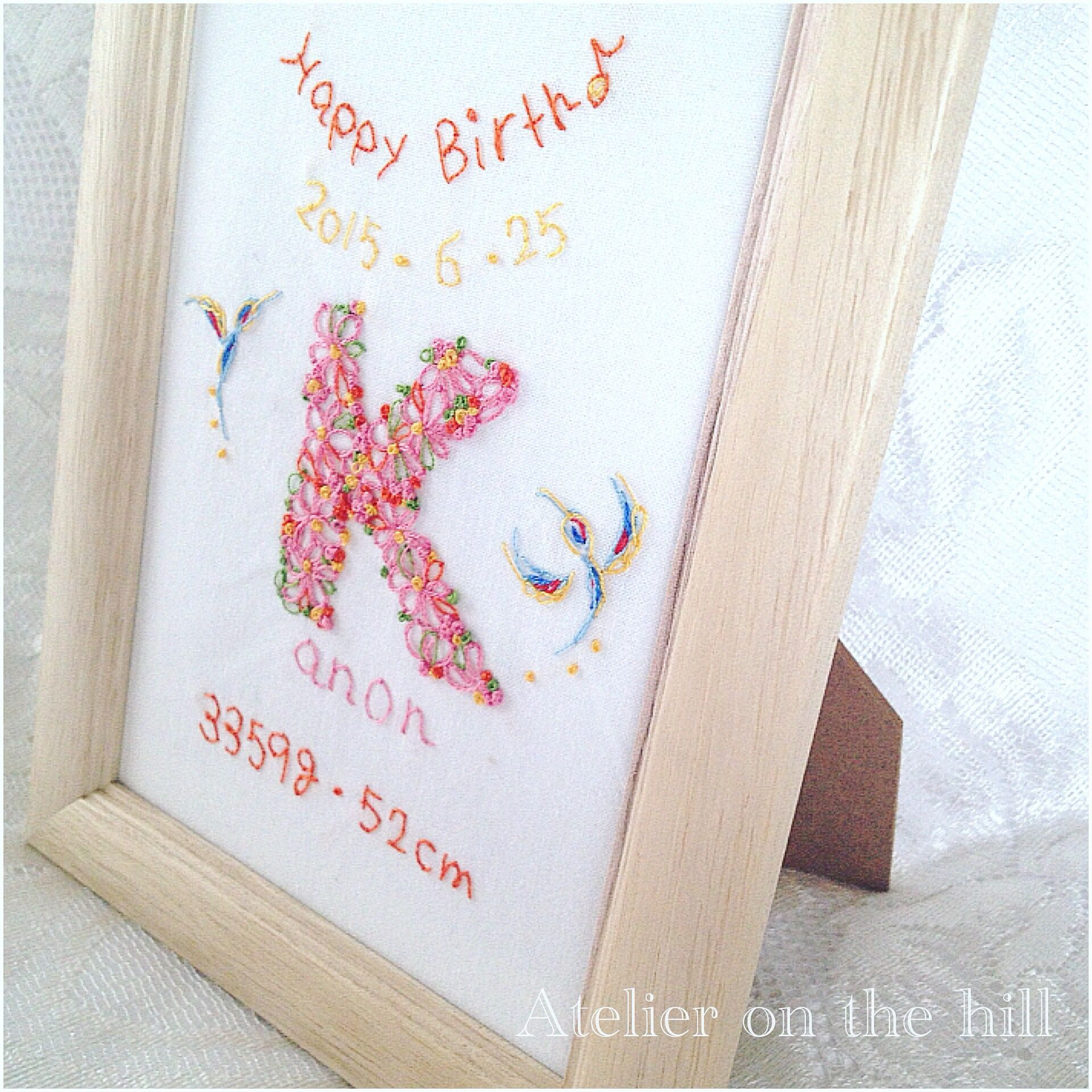 出産祝い 「Flower birth」