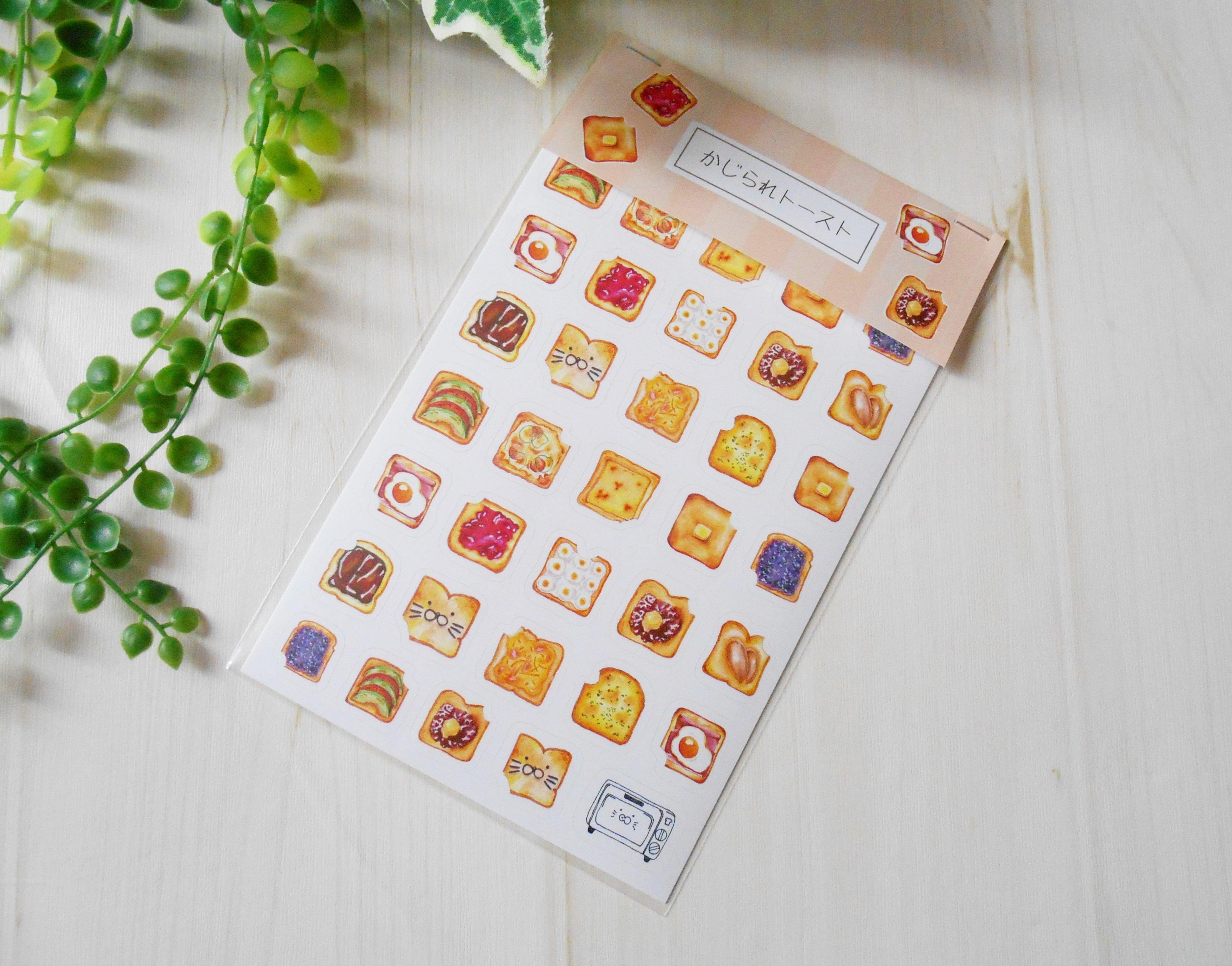 【再販】かじられトースト☆シール2枚セット