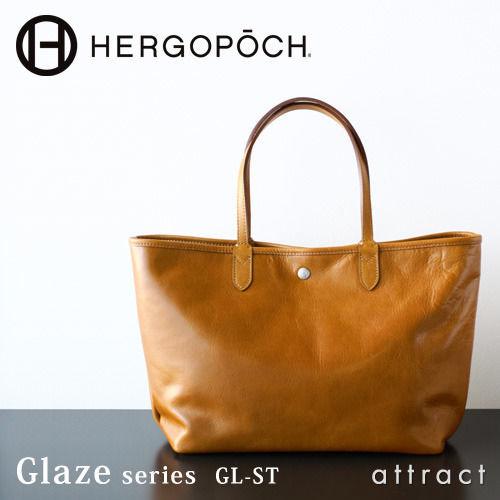 HERGOPOCH エルゴポック Glaze グレイズ Glazed Leather グレイズドレザー オープントートバッグ GL-ST
