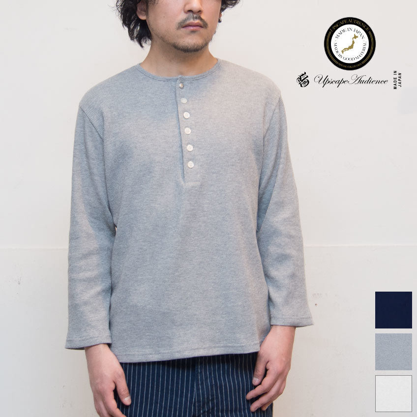 [AUD1757] Upscape Audience 度詰ワッフル1コンチョボタンヘンリーネック7分袖カットソー