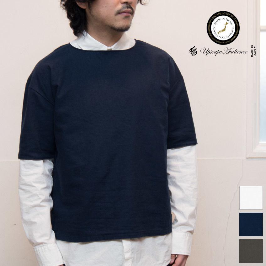 [AUD1738] Upscape Audience ソフトリネンコットンキャンバスドロップショルダーノーカラーシャツ5分袖