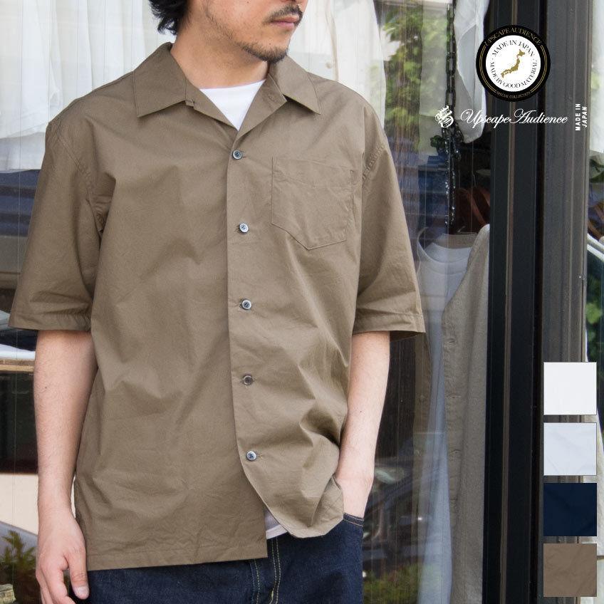 [AUD1803] Upscape Audience タイプライターオープンカラー開襟半袖シャツ
