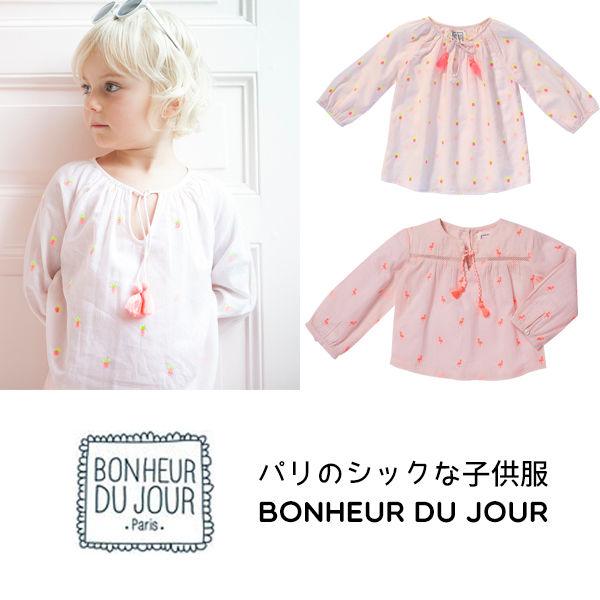 BONHEUR DU JOUR パリの子供服 ポンポン付き刺繍入りブラウス(17014)