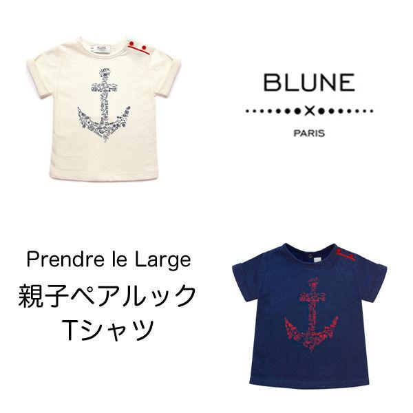 BLUNE Tシャツ (14194)