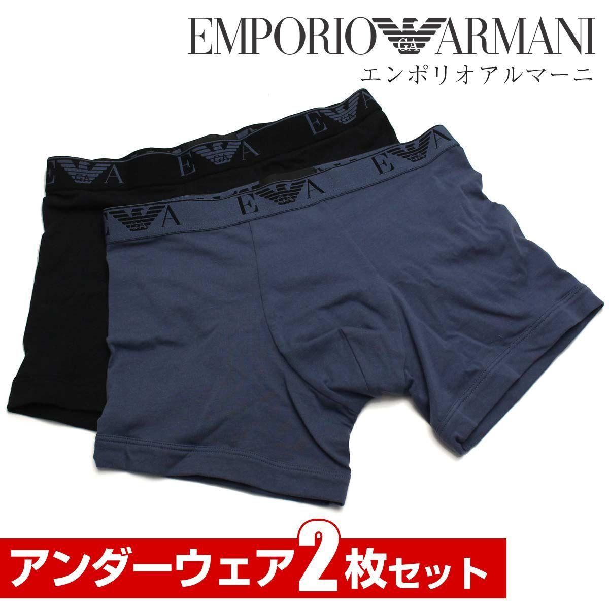 エンポリオ・アルマーニ (EMPORIO ARMANI) メンズインナーウエア111268 5A715 08634ブラックブルー系サイズ(#M)