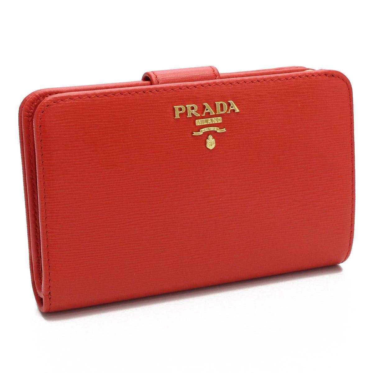 プラダ アウトレット(PRADA(OUTLET)) 二つ折り財布