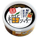柚子りっこ(200g)