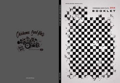 CHIRIHAMA SAND-FLATS 2016 BOOKLET