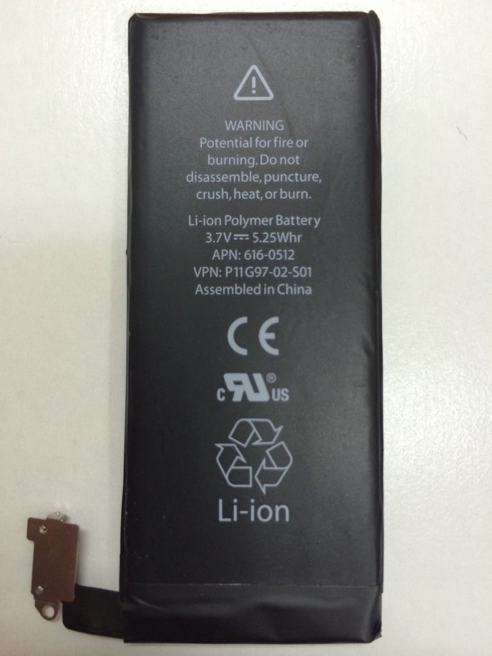 iPhone4バッテリー