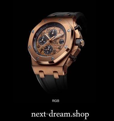 【送料無料!】Didun 高級腕時計 クロノグラフ クォーツ 耐衝撃 30メートル防水 シリコンラバー RGB 00122【新品】