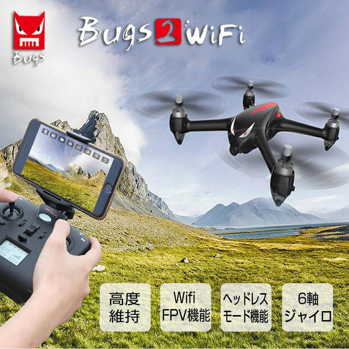 【送料無料!】ドローン カメラ付き ラジコン GPS 空撮 FPV 高度維持 6軸ジャイロ 1080Pカメラ Wifi 3D宙返り 2.4G レッド【新品】