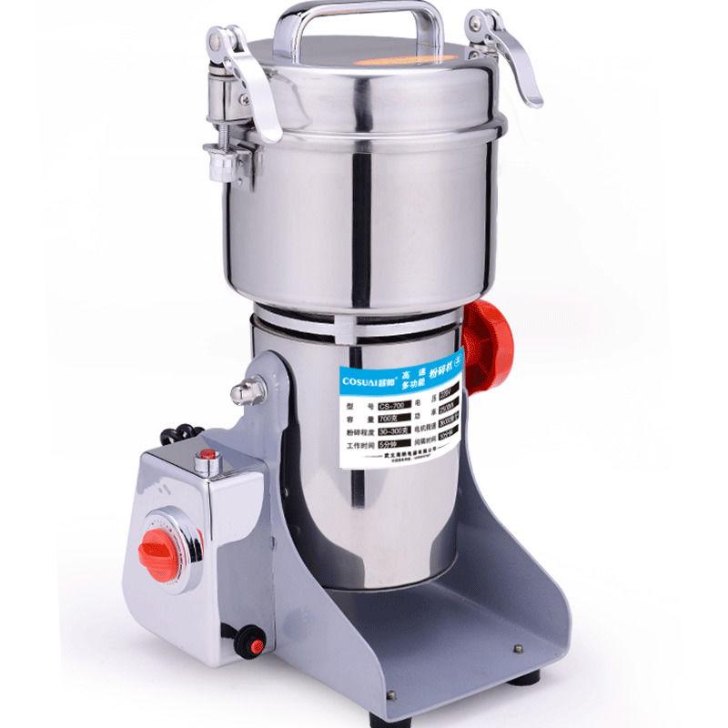【送料無料!】小型粉砕器 ハイスピードミル 製粉機 700g【新品】