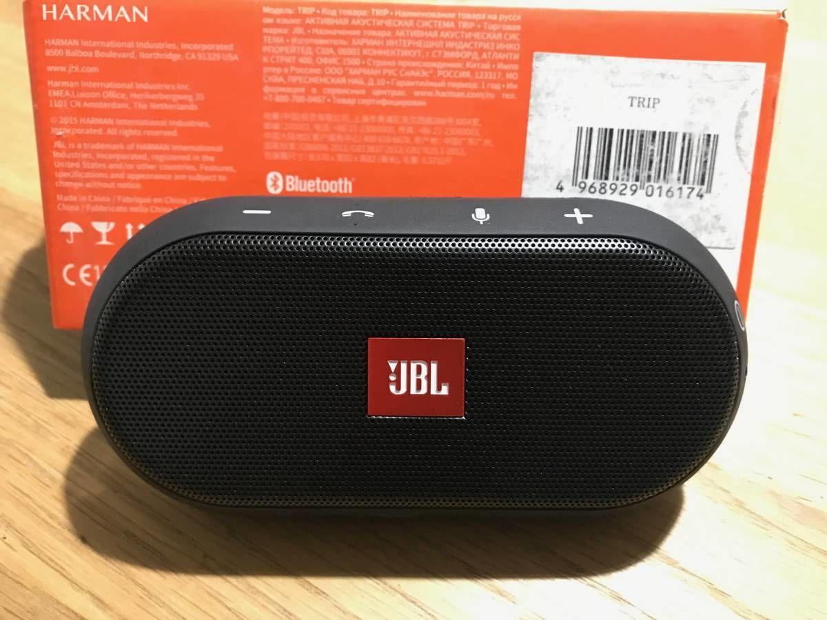 【送料無料!】JBL TRIP ワイヤレススピーカー 車用着脱アタッチメント付/ポータブル/Bluetooth対応/通話・音声操作 正規品【新品】