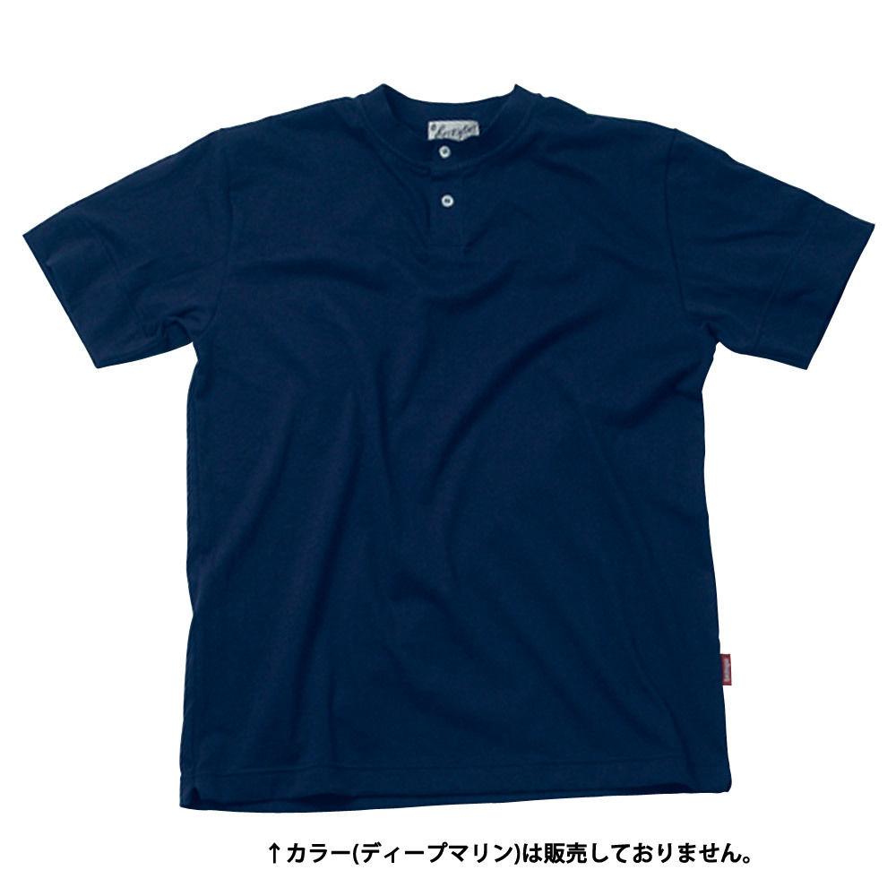 BS-167 ヘンリーネックシャツ