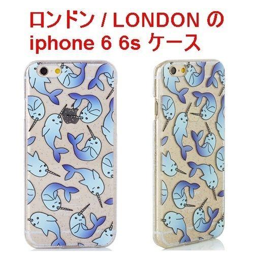 skinnydip スキニーディップ ロンドン の ラメ入り イッカク IPHONE 6 6S NARWHAL CASE アイフォン シックス エス ケース 保護フィルム セット 海外 ブランド