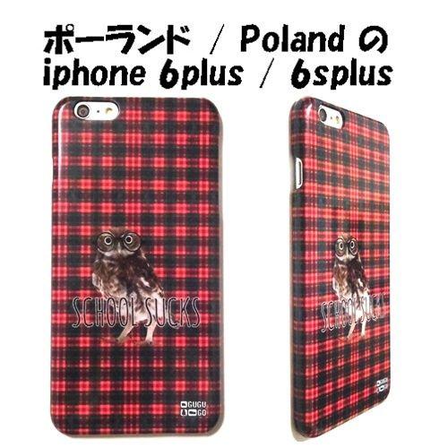 MrGUGU&MissGO ミスターググアンドミスゴー ふくろう School Sucks phone case iphone 6plus / 6splus アイフォン シックス プラス ケース 海外