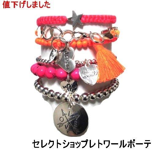 キャットハミル CAT HAMMILL ブレスレット レディース Mexican Bracelet Set