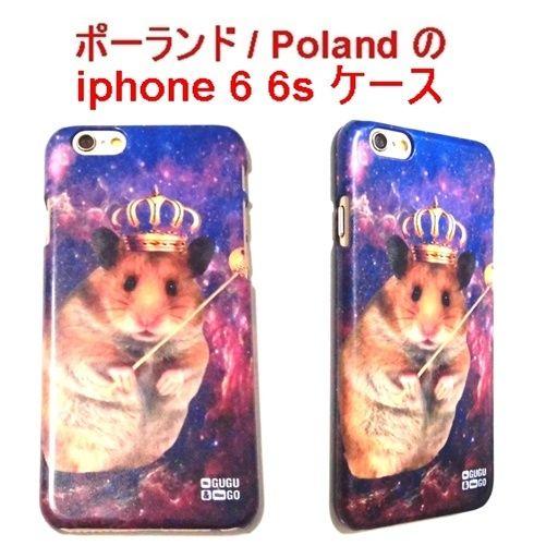 MrGUGU&MissGO ミスターググアンドミスゴー ポーランド の ハムスター king hamster iphone 6 6s アイフォン シックス エス ケース 面白い 海外 ブランド