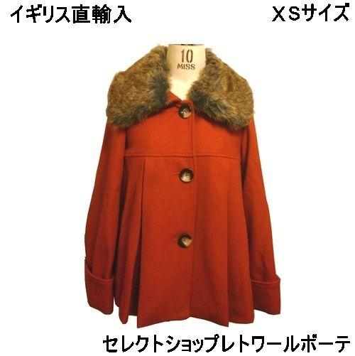 ジャーロ JARLO Heidi red イギリス の ショートコート レディース ウール レッドジャケット red XSサイズ セール
