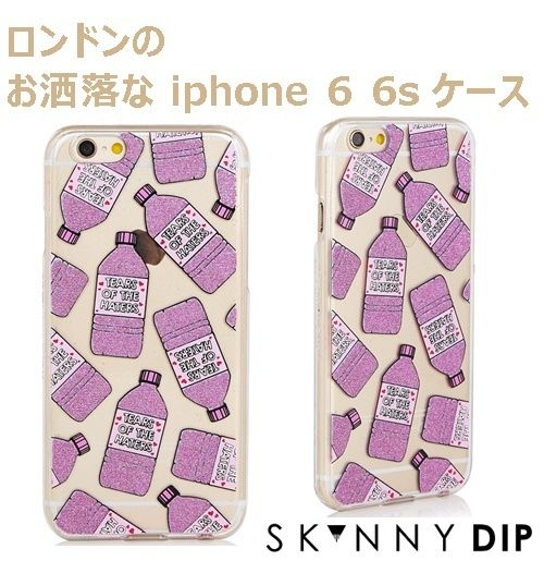 skinnydip スキニーディップ ロンドン の IPHONE 6 6S TEARS OF THE HATERS CASE アイフォン シックス エス ケース ボトル 保護フィルム セット 海外