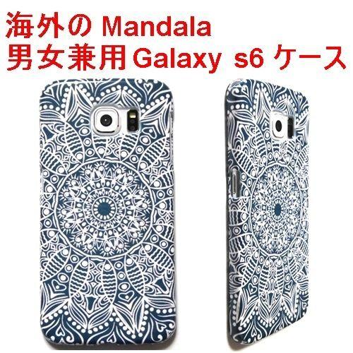 Lemur 海外デザイン リトアニア の マンダラ Galaxys6 ケース galaxy s6 case mandala サムスン ギャラクシー エス シックス カバー おしゃれ 海外 ブランド