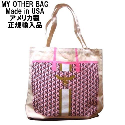 My Other Bag マイアザーバッグ おしゃれなトートバッグ SOPHIA BEE キャンバスの底まちありでお洒落なバッグ 蜂 正規品