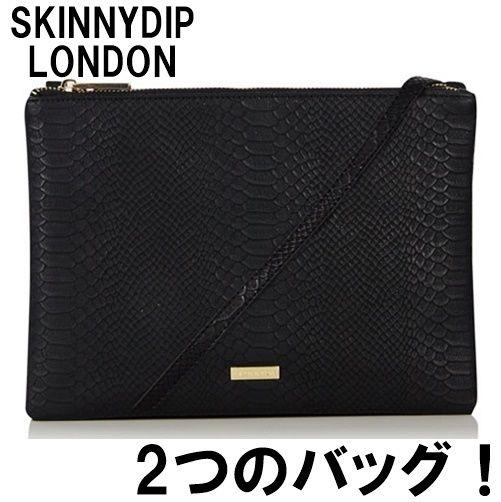 SKINNYDIP お洒落なデザインのバッグ バッグが2つセットになっているショルダーベルトセットバッグ ブラックスネークデュオバッグ