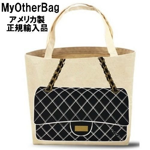 My Other Bag マイアザーバッグ アメリカ製 トートバッグ JACKIE CLASSIC BLACK ブラック キャンバス ブランド