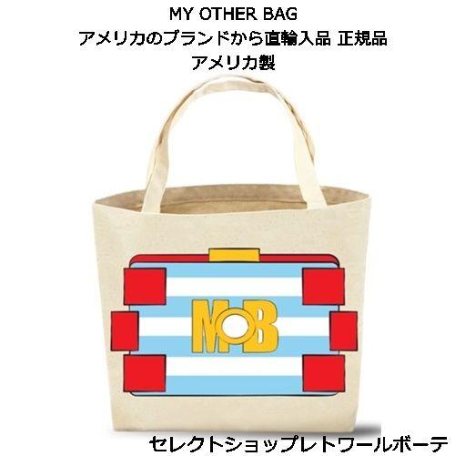 My Other Bag マイアザーバッグ トートバッグ Poppy bag レディース キャンバス エコバッグ レジ 折りたたみ アメリカ製