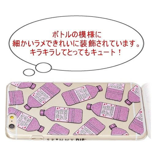 skinnydip スキニーディップ ロンドン IPHONE 6plus/6Splus TEARS OF THE HATERS CASE キラキラ ラメ 大人気 美的センス 保護フィルム セット