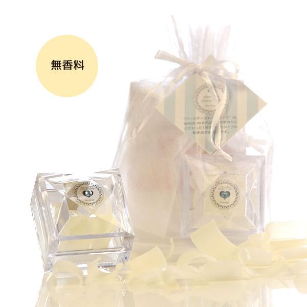 【プチギフト10枚入 無香料】百貨店限定品が初登場!BIRTHDAY STONE SOAP BABY mini プチギフト ?1,700+税