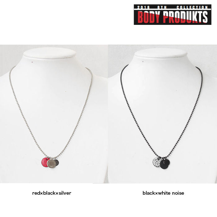 BODY PRODUKTS ball chain middle necklace